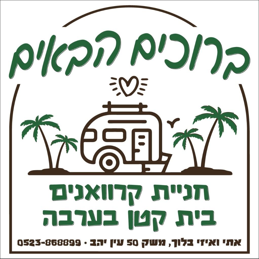 לוגו-עברית